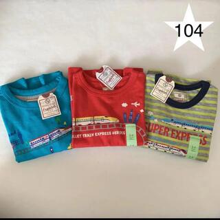 マザウェイズ(motherways)の104 マザウェイズ 新幹線 長袖Tシャツ(Tシャツ/カットソー)
