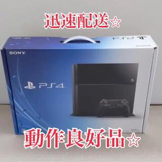 PlayStation4 - PS4 CHU-1000A 500GB BLACK