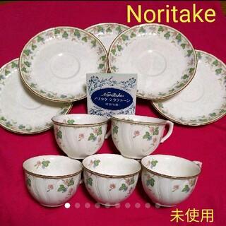ノリタケ(Noritake)の【 sale】ノリタケ クラフトーン カップ&ソーサー5客セット、未使用(食器)