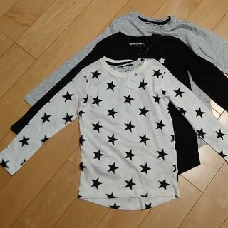 NEXT - 新品タグ付きNEXTネクスト長袖Tシャツ3枚セット男の子星柄