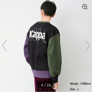 GU - 新品未開封 GU ビッグスウェットシャツ(長袖)Kappa 81 81 Lサイズ