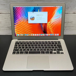 Apple - 週末まで値下げ【ランクS】MacBook Air 13.3インチ 256GB