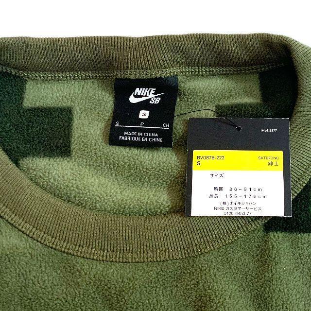 NIKE(ナイキ)の新品 Sサイズ ナイキ エスビー アイコン ツンドラ クルー フリース カーキ メンズのトップス(スウェット)の商品写真