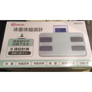 アイリスオーヤマ(アイリスオーヤマ)の★新品★アイリスオーヤマ 体重体組成計 6項目測定 WBCM-6C ホワイト(体重計/体脂肪計)
