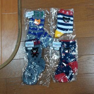 ダブルビー(DOUBLE.B)の新品未使用 ミキハウス靴下 4足セット 13-15cm MIKIHOUSE(靴下/タイツ)