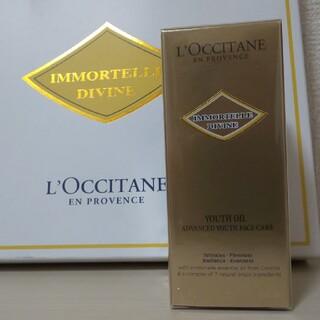 L'OCCITANE - L'OCCITANE 美容オイル