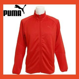 プーマ(PUMA)の新品 プーマ PUMA メンズ CELL ジャージ トレーニング ジャケット 赤(その他)