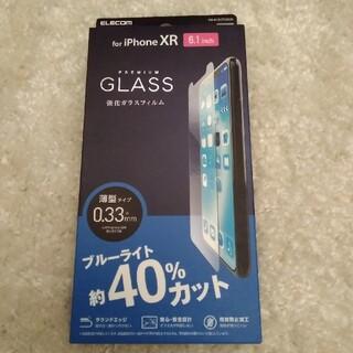 iPhoneXR  ガラスフィルム 目に優しい(保護フィルム)