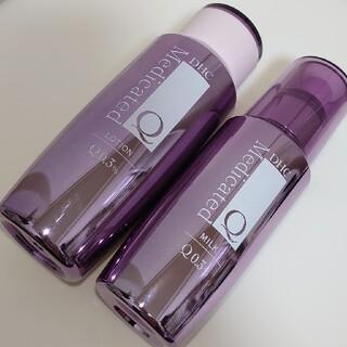 ディーエイチシー(DHC)のDHC Q化粧水&乳液2点セット✨(化粧水/ローション)