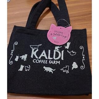 カルディ(KALDI)のKALDI カルディ 猫の日バック(トートバッグ)