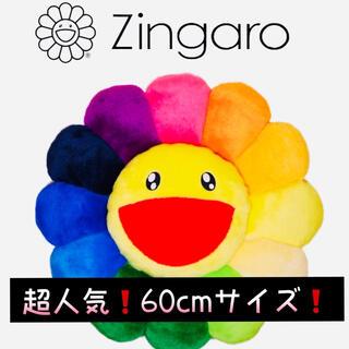 [超人気!]村上隆Flower Cushion / Rainbow (60cm)(クッション)