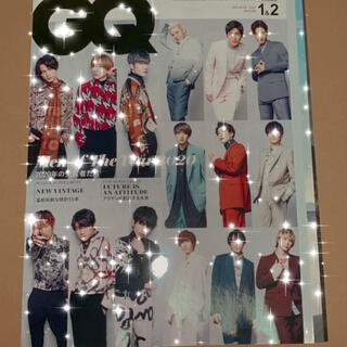 GQ Japan 特別表紙版