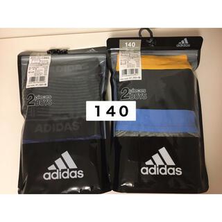 アディダス(adidas)のadidas ボクサーパンツ パンツ グンゼ 下着 トランクス ブリーフ 140(下着)
