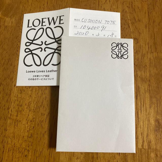 LOEWE(ロエベ)の専用ページ です。 レディースのバッグ(トートバッグ)の商品写真