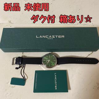 定価1万円☆ 新品 ランカスター パリ Lancaster Paris 腕時計