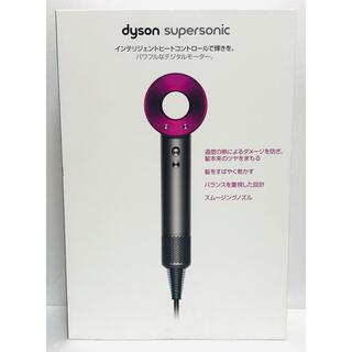 Dyson - 【新品未開封】dyson ドライヤー HD01