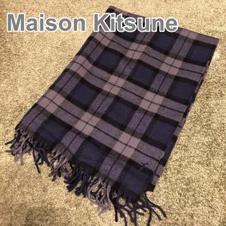 メゾンキツネ(MAISON KITSUNE')の【美品】Maison Kitsune マフラー(マフラー/ショール)