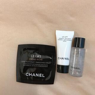 シャネル(CHANEL)のシャネル CHANEL LE LIFT 3点セット(サンプル/トライアルキット)
