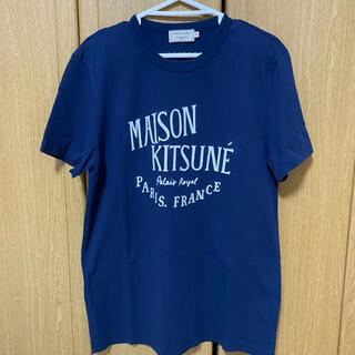 MAISON KITSUNE' - MAISON KITSUNE メゾンキツネ Tシャツ