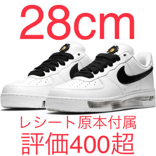 NIKE - NIKE×G-DRAGON AIR FORCE 1 PARANOISE 28cm