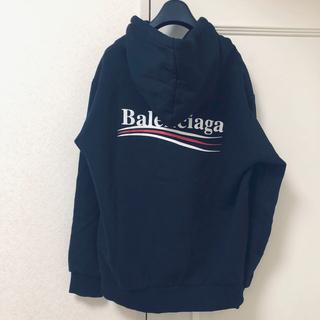 Balenciaga - BALENCIAGAパーカー☆Dior、バーバリー、FENDI、GUCCI