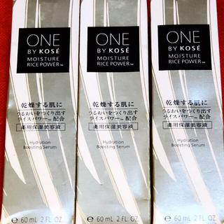 コーセー(KOSE)のONE BY KOSE 薬用美容液 モイスチャー ライス パワー 60mlx3本(美容液)