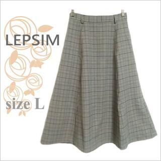 LEPSIM - 【LEPSIM / レプシィム】グレンチェック柄ロングフレアスカート*L
