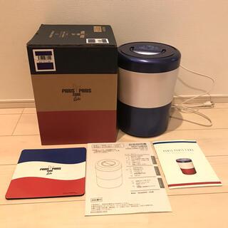 パリパリキューブライト PCL-31 (生ごみ減量乾燥機) /脱臭フィルター付(生ごみ処理機)