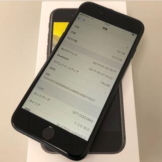 Apple - Simフリー iPhone SE2 64GB Black