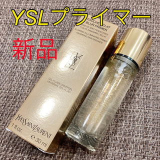 Yves Saint Laurent Beaute - 【新品】YSLラディアンドタッチブラープライマー【化粧下地】