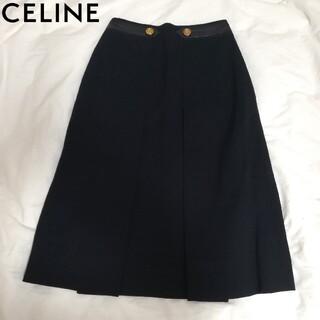 セリーヌ(celine)のCELINE セリーヌ ヴィンテージ スカート 古着(ひざ丈スカート)
