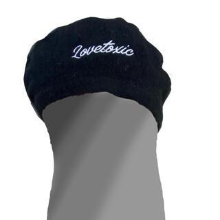 ラブトキシック(lovetoxic)のラブトキシックス ベレー帽(帽子)