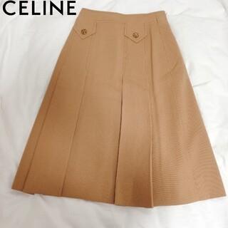 セリーヌ(celine)のCELINE セリーヌ ヴィンテージ スカート 古着 ベージュ マカダム(ひざ丈スカート)