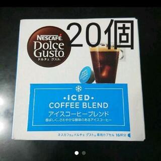 Nestle - ネスカフェ ドルチェグスト カプセル アイスコーヒーブレンド 20個