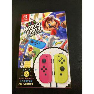 Nintendo Switch - 新品 スーパー マリオパーティ 4人で遊べる Joy-Conセット Switch