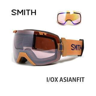 スミス(SMITH)のSmith IO/X ゴーグル IOX  スノー スノボー 4D MAG(アクセサリー)