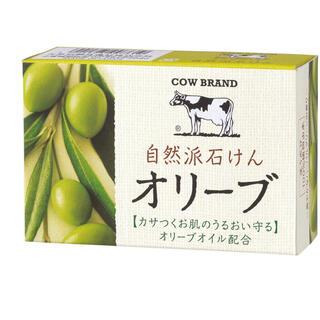 ギュウニュウセッケン(牛乳石鹸)のカウブランド 自然派石けん オリーブ 100g(ボディソープ/石鹸)
