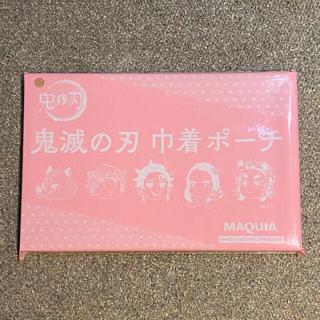 集英社 - MAQUIA (マキア) 2020年 12月号 付録のみ 鬼滅の刃
