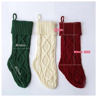 新品未使用 ビッグソックス 靴下 クリスマス プレゼントソックス ツリー 飾り