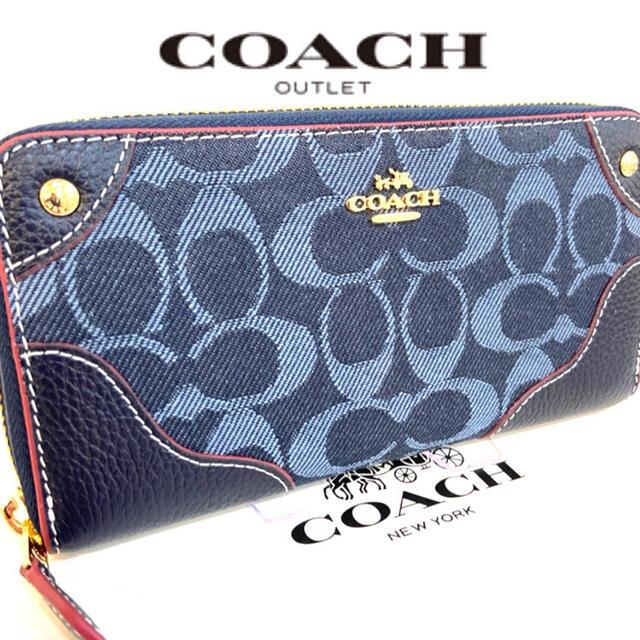 COACH(コーチ)のプレゼントにも❤️新品コーチ正規品デニム×レザー ラウンドファスナー長財布 レディースのファッション小物(財布)の商品写真