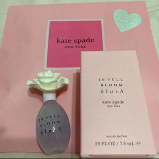 ケイトスペードニューヨーク(kate spade new york)の【新品未使用】Kate Spade♡オードワレ♡(香水(女性用))