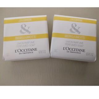 L'OCCITANE - ロクシタン 化粧石けん