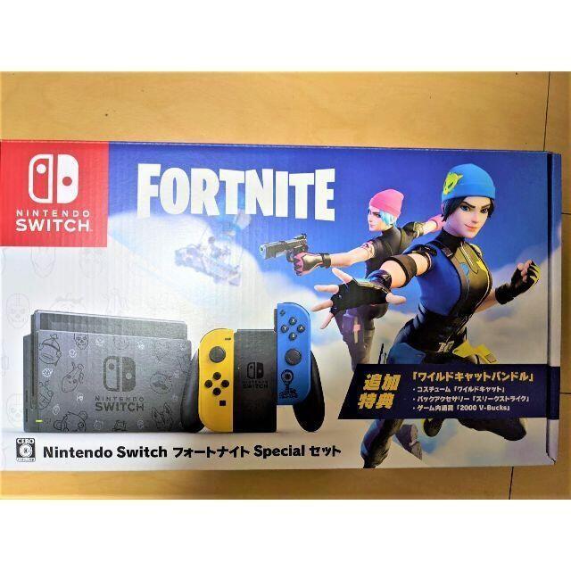 任天堂(ニンテンドウ)のNintendo Switch フォートナイト エンタメ/ホビーのゲームソフト/ゲーム機本体(家庭用ゲーム機本体)の商品写真