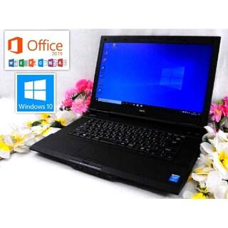 最新Office・最速SSD(新品)搭載!NEC VK25LX-K!