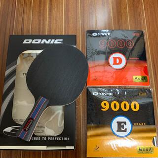 ドニック(DONIC)の卓球ラケット ヴェルべシアFL(卓球)