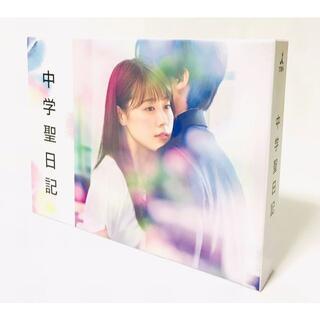 中学聖日記 Blu-ray BOX〈4枚組〉
