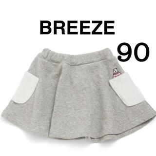 ブリーズ(BREEZE)の【BREEZE】新品  シャギーポケット裏起毛スカート(スカート)