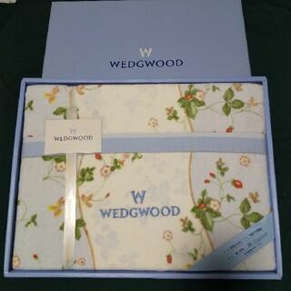 ウェッジウッド(WEDGWOOD)の【西川】ウェッジウッド ストロベリー柄 タオルケット(その他)