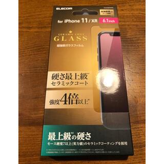 エレコム(ELECOM)のiPhone 11/XR用 エレコム ガラスフィルム セラミックコート 新品(保護フィルム)
