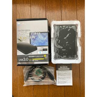 外付け HDD ハードディスク 1TB